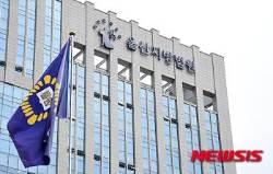 """""""회사 내 오토바이 사고, 도로 결함 없어 산재 불인정"""" 판결"""