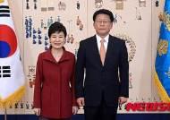 박 대통령, 우경하 주호주대사 신임장 수여