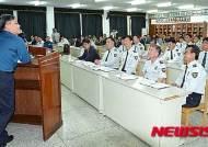 경기북부경찰청장, 가평경찰서 치안현장 간담회