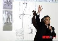 대한하천학회장에 '4대강 지킴이' 박창근 교수