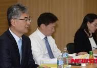 재판제도발전위원회 1차회의 모두발언 하는 김흥준 위원장