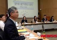 모두발언 하는 김흥준 재판제도발전위원회 위원장
