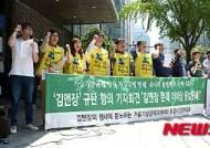 옥시·김앤장·정부 '타깃'…가습기살균제 책임자들 전방위 압박