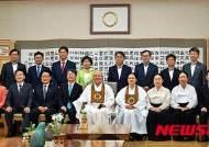 원불교 중앙총부 방문해 기념촬영하는 국민의당 관계자들
