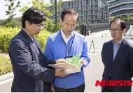 네이버데이터센터 현장점검하는 환경부 장관