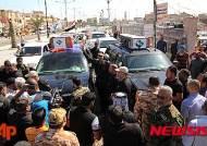[종합]실탄 맞아 숨진 이라크 시위대 2명 장례식 열려