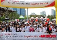 유니클로, '인천스페셜올림픽코리아 투게더 위 워크' 개최