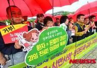 성과연봉제 강제도입-불법행위 중단하라