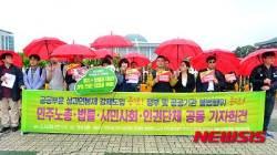 성과연봉제 강제도입, 불법행위 중단하라