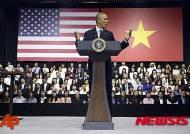 베트남 청년들에게 연설하는 오바마