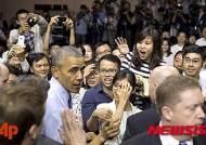 베트남 청년들에게 둘러싸인 오바마