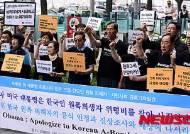 피폭자에게 사죄하고 핵무기를 폐기하라