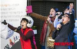 서울문화재단, '서울시민예술대학,성북 캠퍼스' 운영