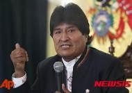 모랄레스 볼리비아 대통령 4선개헌에 동지들도 등돌려