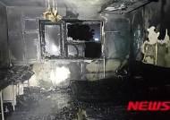 천안 무인텔서 화재…40대 남성 '전신화상'