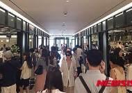 강남구 암행점검으로 관광지 불법 뿌리뽑는다…'미스터리 쇼퍼' 운영