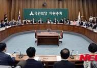 20대 국회 임기 시작, 국민의당 의원총회