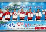 """정진석 'PK 신공항 유치 압박'에···""""나는 듣기만 했다"""""""