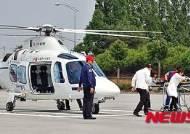 닥터헬기 운용 가상훈련 진행하는 원광대병원