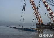 중국 쓰촨성 호수서 유람선 전복…15명 사망·실종