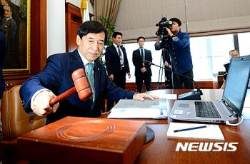 """[3보]한은 기준금리 역대 최저 1.25%로 인하…""""기업 구조조정 뒷받침"""""""