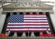미국 증권거래위, 내부 고발자에 200억원 포상금