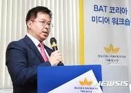 """배윤석 BAT코리아 부사장 """"제2공장 '아시아 수출허브' 될 것"""""""