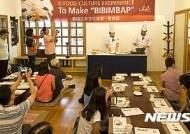 강원랜드, 싱가포르 고객 전통음식문화체험 진행