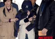 '경찰관 황산테러' 30대女 혐의 일부 인정