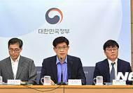 [公기관 기능조정]'부실덩어리' 에너지 공기업에 메스…석탄·석유·가스·광물자원公 구조조정