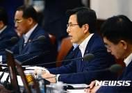 '성과중심 인사체계' 국가공무원법 개정안 국무회의 의결