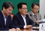 """박지원 """"朴대통령 잔여 임기 20개월…남북관계 할 일 많아"""""""