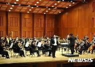 차세대 오페라스타 예약하세요…국립오페라단 '성악콩쿠르'