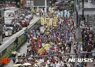홍콩서 실종 반중서점 관계자 지지 시위