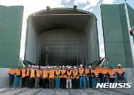 포스코건설, 호주 물라벤 유연탄개발 플랜트 조기준공