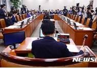 전체회의 주재하는 양승조 국회 보건복지위원장