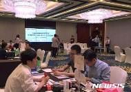 중국 주강삼각주 O2O 역직구 소싱상담회