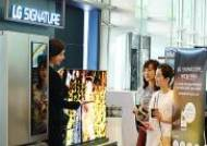LG 시그니처 VIP 마케팅