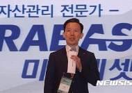 축사하는 최현만 미래에셋증권 수석부회장