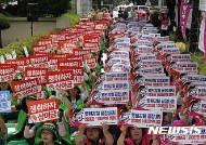 제주지역 학교비정규직 전면 파업…최대 인원 참여