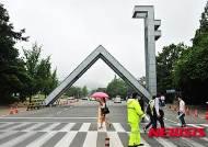 서울대, 폐자원 에너지화 국제 심포지움