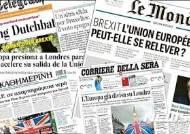 """유럽 언론들, """"인기영합주의·민족주의에 맞서야"""""""