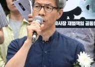 '삼성전자서비스 수리기사 사망사고는, 민간영역의 구의역 사태다'