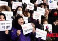 대구지검, 희대의 사기꾼 조희팔 수사 결과 발표