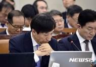 """이주열, '국책은행 자본확충은 한은 발권력 동원' 지적에 """"동의한다"""""""