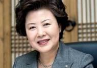 남성희 대구보건대 총장, 한국전문대학법인협의회장에 선출