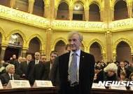 헝가리 국회의사당 도착한 엘리 비젤