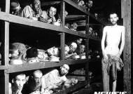 나찌 수용소의 엘리 비젤