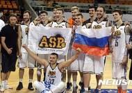 대학농구 챌린지, 3위에 즐거운 러시아 선수들