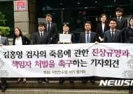 대검찰청 향하는 사법연수원 41기 동기들